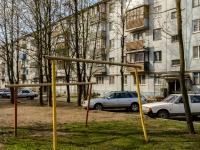 Псков, Коммунальная ул, дом 26