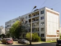 Псков, Коммунальная ул, дом 9