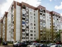 Псков, Народная ул, дом 8