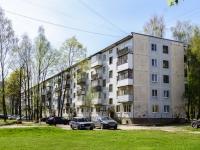 Псков, Народная ул, дом 12