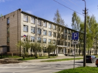 Псков, Народная ул, дом 20