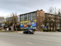 Псков, Рижский пр-кт, дом 16