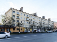 , Sovetskaya st, house 5. Apartment house