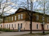 Псков, Школьная ул, дом 16