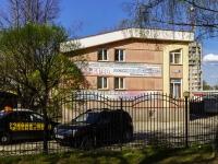 Псков, Юбилейная ул, дом 43