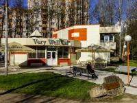 Псков, Юбилейная ул, дом 47