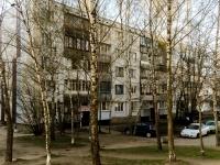 Псков, Юбилейная ул, дом 48