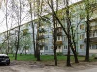 Псков, Юбилейная ул, дом 57