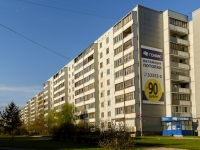 Псков, Юбилейная ул, дом 60
