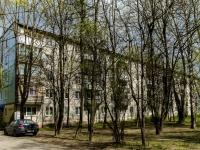 Псков, Юбилейная ул, дом 69