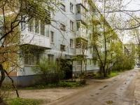 Псков, Юбилейная ул, дом 75