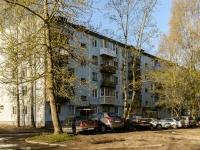 Псков, Юбилейная ул, дом 79