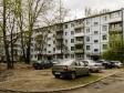 Псков, Юбилейная ул, дом73