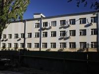 Ростов-на-Дону, улица Юфимцева, дом 17. офисное здание