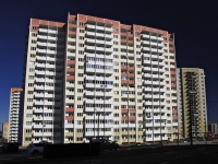 Rostov-on-Don,  , house 6. Apartment house