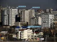 Rostov-on-Don, Bolshaya Sadovaya st, house 4. office building