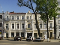Rostov-on-Don, Bolshaya Sadovaya st, house 10. office building