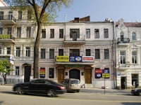Rostov-on-Don, Bolshaya Sadovaya st, house 12. Apartment house