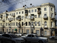 Rostov-on-Don, Bolshaya Sadovaya st, house 13. Apartment house