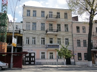 Rostov-on-Don, Bolshaya Sadovaya st, house 14. Apartment house