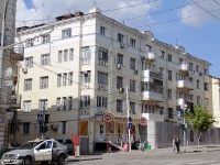 Rostov-on-Don, Bolshaya Sadovaya st, house 15. Apartment house