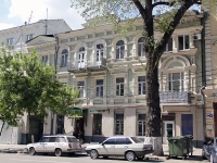 Rostov-on-Don, Bolshaya Sadovaya st, house 17. Apartment house