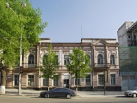 Rostov-on-Don, Bolshaya Sadovaya st, house 18. office building