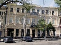 顿河畔罗斯托夫市,  , house 19. 多功能建筑