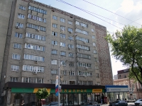 Rostov-on-Don, Bolshaya Sadovaya st, house 20. Apartment house