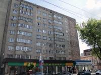 顿河畔罗斯托夫市,  , house 20. 公寓楼