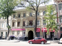 Rostov-on-Don, Bolshaya Sadovaya st, house 21. multi-purpose building
