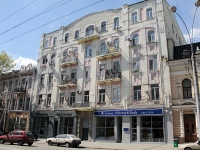Rostov-on-Don, Bolshaya Sadovaya st, house 25. Apartment house