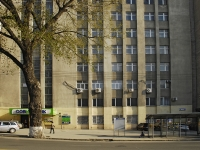Rostov-on-Don, Bolshaya Sadovaya st, house 26. office building