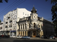 Rostov-on-Don, Bolshaya Sadovaya st, house 27. office building
