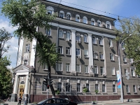 Rostov-on-Don, law-enforcement authorities ГУВД по Ростовской области, Bolshaya Sadovaya st, house 29