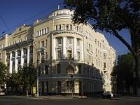 Rostov-on-Don, university  РОСТОВСКИЙ ГОСУДАРСТВЕННЫЙ ПЕДАГОГИЧЕСКИЙ УНИВЕРСИТЕТ, Bolshaya Sadovaya st, house 33