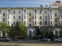 Rostov-on-Don, Bolshaya Sadovaya st, house 34А. Apartment house