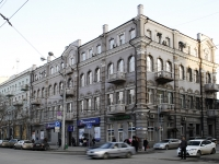 Rostov-on-Don, Bolshaya Sadovaya st, house 36. Apartment house