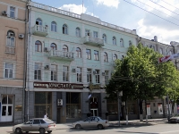 Rostov-on-Don, Bolshaya Sadovaya st, house 38. governing bodies