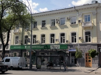 Rostov-on-Don, Bolshaya Sadovaya st, house 39. Apartment house