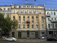 Rostov-on-Don, Bolshaya Sadovaya st, house 40. Apartment house