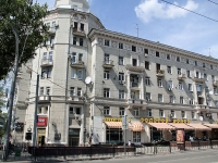 Rostov-on-Don, Bolshaya Sadovaya st, house 43. Apartment house