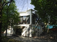 "Rostov-on-Don, cafe / pub ""Scher Hof"", Bolshaya Sadovaya st, house 45Б"