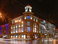 Rostov-on-Don, shopping center Центральный Универсальный Магазин (ЦУМ), Bolshaya Sadovaya st, house 46
