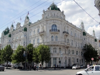 Rostov-on-Don, city council Городская Дума г.о. Ростов-на-Дону, Bolshaya Sadovaya st, house 47