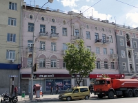 Rostov-on-Don, Bolshaya Sadovaya st, house 50. Apartment house