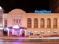 顿河畔罗斯托夫市, 电影院 Киномакс ПОБЕДА , Bolshaya Sadovaya st, 房屋 51