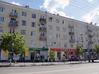 Rostov-on-Don, Bolshaya Sadovaya st, house 52. Apartment house