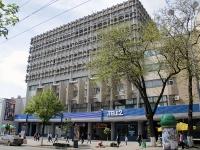 Ростов-на-Дону, улица Большая Садовая, дом 53. офисное здание