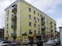 Rostov-on-Don, Bolshaya Sadovaya st, house 54. Apartment house